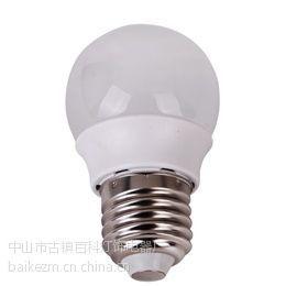 供应2W塑料球泡批发 LED节能灯泡