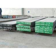 南京进口日本日立FDAC 特殊钢 预硬压铸模具钢 热作模具钢FDAC