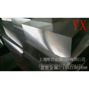 供应上海批发日本SLD日本优质冷作钢 SLD性能成分SLD日本代理商