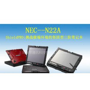 供应N22A--ShieldPRO:挑战极端环境的坚固型三防笔记本