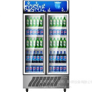 供应海尔二门冷柜SC-650G 海尔双玻璃门冰箱 海尔冷藏展示柜