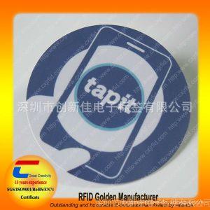 供应NFC蓝牙音箱标签,NFC蓝牙迷你音箱标签,NFC音箱标签,NFC标签