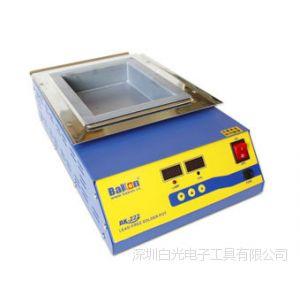 供应无铅熔锡炉BK224 智能锡炉 厂家批发
