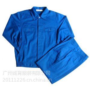 供应防静电工作服,耐磨耐脏工作服,防风风衣,防寒工作服