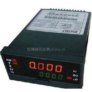 供应单相电能仪表 功率表MDW