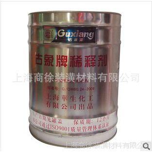 正品!古象牌松香水 酚醛油漆稀释剂 环保无毒调和漆专用调和漆