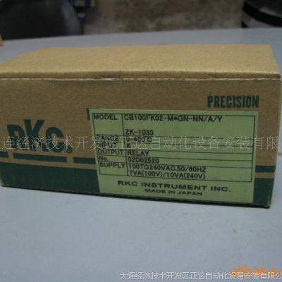大连开发区金州保税区供应RKC温控器CB100FK02-M*GN-NN