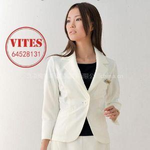 """供应""""VITES维特斯""""女士工作服/职场女性着装/职场着装规范"""