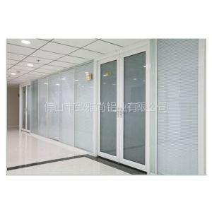 供应现货供应高隔间铝型材玻璃隔断成品配件及百叶