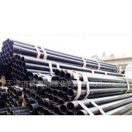 供应热浸塑电力电缆保护钢管