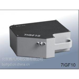 供应赛凡7IGF10定光栅摄谱仪(CCD光纤光谱仪)