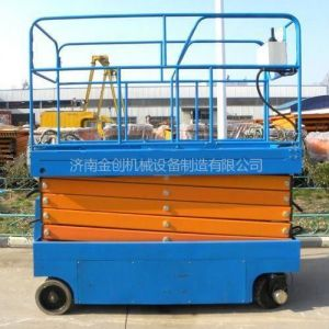 供应厂家直销自行式(全自动)升降机