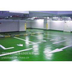 供应深圳,东莞,珠海,广州,专业做地下停车场地坪漆的厂家