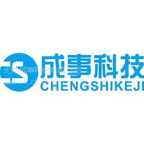 供应南京的加密软件信护cad图纸防泄密内网系统免费体验试用开始了