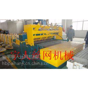 供应护栏网排焊机 数控焊网机 安平宇人丝网机械厂