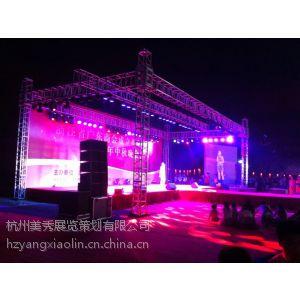 供应LED大屏灯光音响出租杭州美秀租赁演艺设备出租