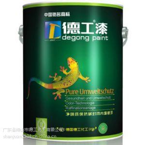 供应油漆涂料代理品牌建材油漆新型环保涂料诚招经销商