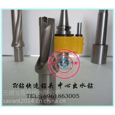 供应SP快速钻批发 SP刀片成孔钻 中心出水钻头 成孔钻头