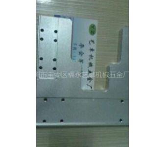 供应电子电器配件加工生产厂家