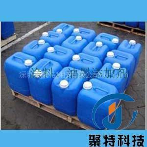 供应水性玻璃油墨涂料密着剂