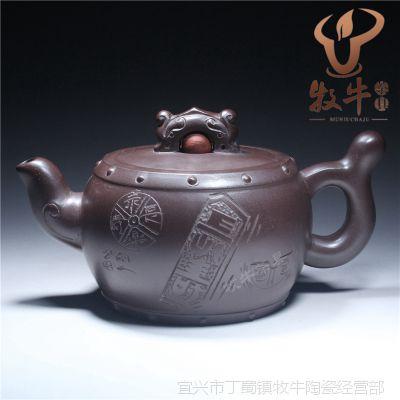 小鼓壶160m 宜兴工艺师紫砂茶壶原矿紫泥l 做工精细 茶具全店混批