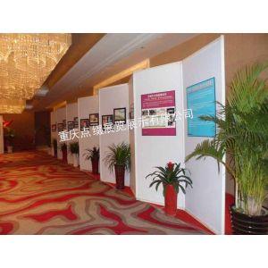 供应重庆展位活动策划、广告器材、海报架、展板租赁、画面设计制作