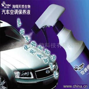 供应海翔汽车空调清洗剂上海清洗剂报价