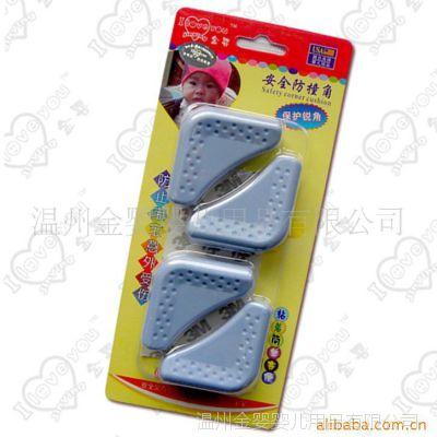 【金英】安全防撞角(4只装) 婴幼儿安全用品