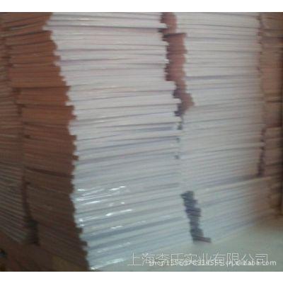 高档彩喷双面铜版纸。图文纸