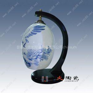 供应陶瓷装饰台灯,卧室床头灯,酒店装饰灯具,灯具批发价格