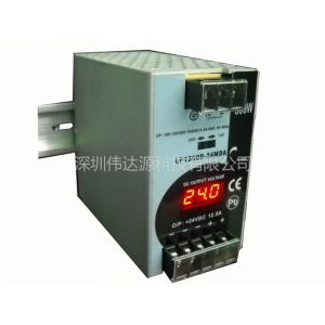 供应LP1300D-24MDA导轨式开关电源价格