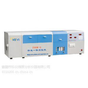 供应元素分析仪系列 一体测氢仪 快速自动测氢仪 碳氢元素测试仪 科仪煤质元素分析仪