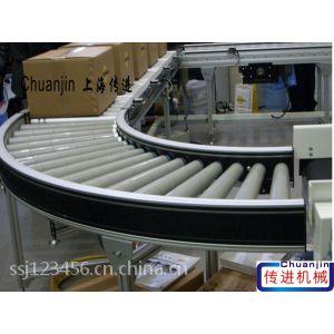 供应上海传进机械设备供应各种非标滚筒输送机、非标转弯输送机设备