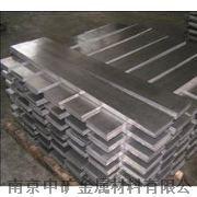 供应【南京中矿】供应2A16铝板 铝卷 铝棒 现货销售
