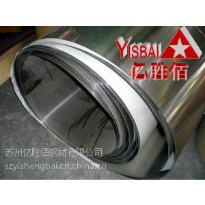 S60C-CSP弹簧钢代表什么意思是S60C-CSP材质证明原厂