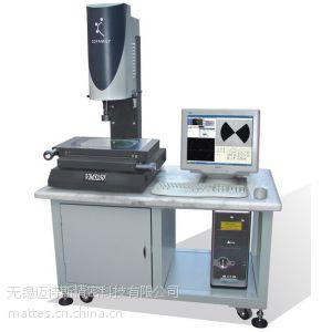 供应无锡Mattes影像测量仪,苏州二次元,常州投影仪