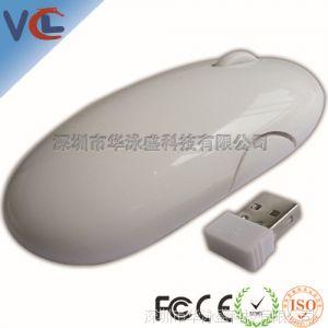 供应【可开增值税鼠标工厂】白色时尚2.4G无线鼠标 迷你小接收器