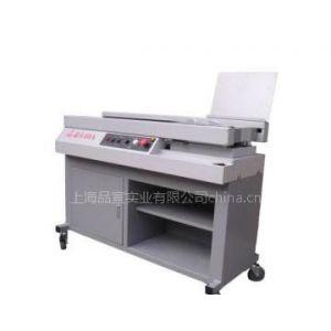 台湾品宣530胶装机以旧换新促销