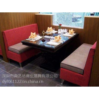 南山餐厅桌椅 新组合 新搭配 欢迎来电咨询
