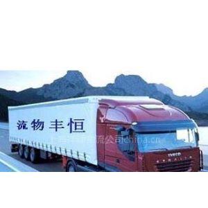 上海至北京物流公司上海至北京运输公司