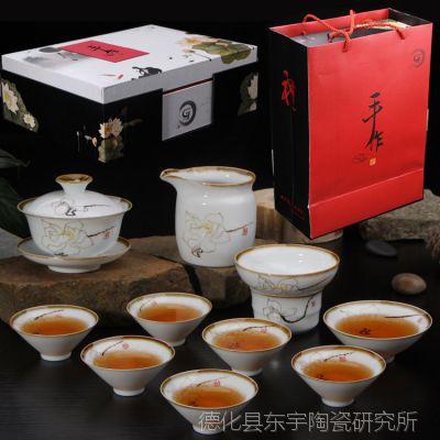 德化陶瓷茶具 新款窑变手绘茶具 功夫茶具套装 陶瓷茶具批发