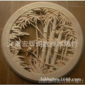 供应东阳木雕挂件 实木饰品 仿古雕刻挂件 木质挂饰 雕花圆挂件