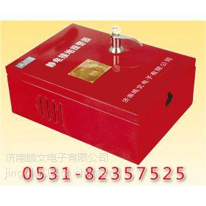 供应静电接地测试箱