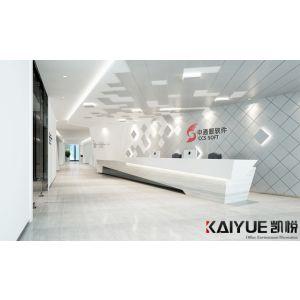 供应信息科技公司装修 中通服软件办公室装修设计