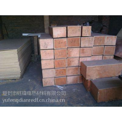 供应钰锋直径40mm硅碳棒电热元件价格