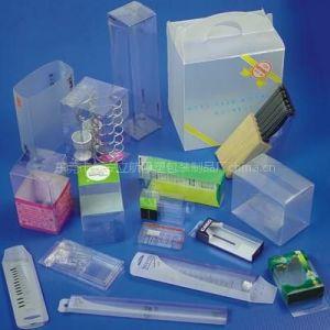 供应东莞PVC折盒透明折盒长安天地盒