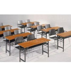 供应培训桌 条桌 条形会议桌 折叠会议桌