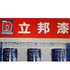 供应上海立邦漆上门刷涂料,墙面粉刷64017109