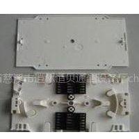 供应12芯直熔盘,光纤熔纤盘,光纤熔接盘