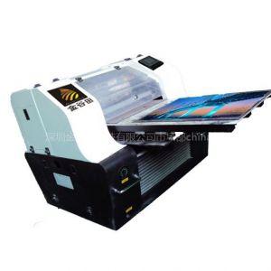 供应多功能平板喷墨彩印机